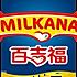 milkana百吉福